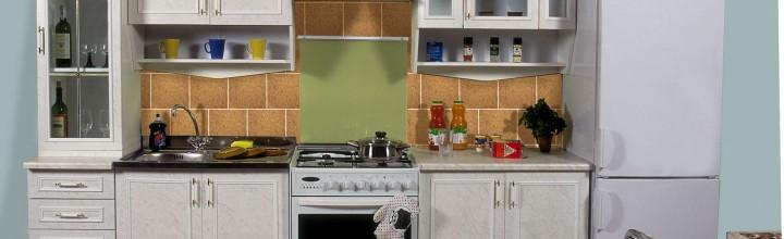 Reforma tu cocina peque a pero funcional - Reforma cocina pequena ...